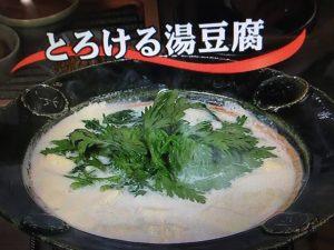 3分クッキング とろける湯豆腐