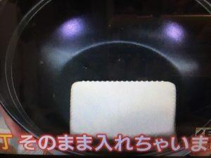 豆腐変化鍋