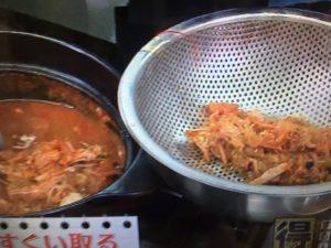 濃厚エビのビスク鍋