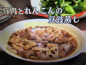 3分クッキング 豚肉とれんこんの豆チ蒸し