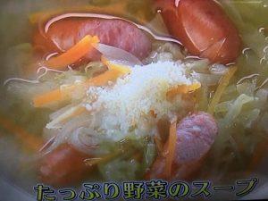 きょうの料理ビギナーズ たっぷり野菜のスープ