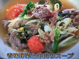 きょうの料理ビギナーズ 香味野菜と牛肉のスープ