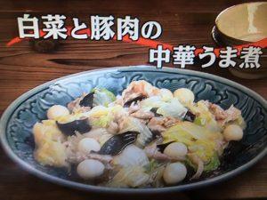 3分クッキング 白菜と豚肉の中華うま煮