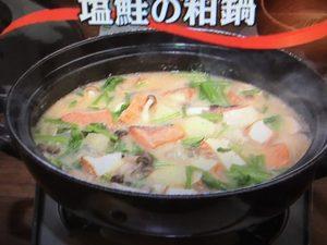 3分クッキング 塩鮭の粕鍋