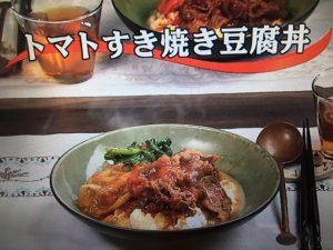 3分クッキング トマトすき焼き豆腐丼