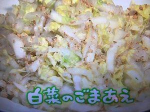 きょうの料理 レシピ