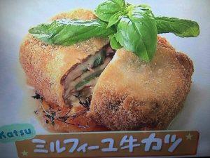 きょうの料理 ミルフィーユ牛カツ
