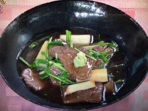 上沼恵美子のおしゃべりクッキング 牛肉のやわらか煮