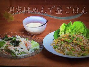 【キューピー3分クッキング】サラダラーメン・マヨサラダうどん レシピ