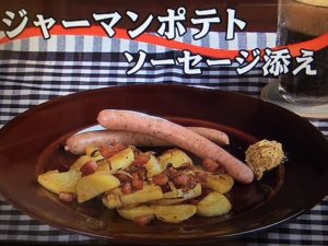 【キューピー3分クッキング】ジャーマンポテト ソーセージ添え レシピ