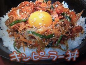 【キッチン・ド・レミ】平野レミレシピ~キンピーラー丼・山海フライ・ヒラヒラ鍋