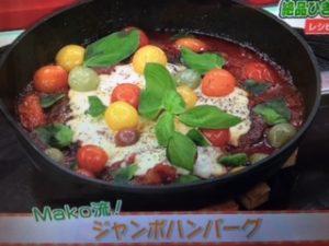 【あさイチ】ジャンボハンバーグ&ミートソーススパゲッティ レシピ