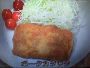 【きょうの料理ビギナーズ】鶏肉のソテー&ポークカツレツ レシピ