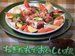 【キッチン・ド・レミ】平野レミレシピ~ねぎだれでおいしい根、長芋のブータレ炒めなど