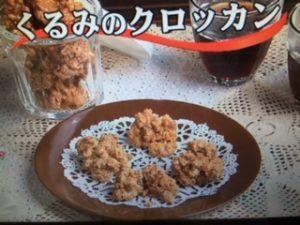 【キューピー3分クッキング】くるみのクロッカン レシピ
