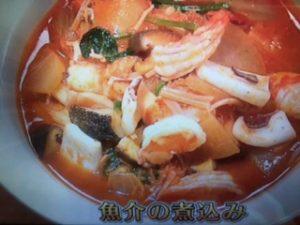 【きょうの料理ビギナーズ】かじきのソテー&魚介の煮込み レシピ