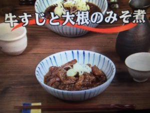 【キューピー3分クッキング】牛すじと大根のみそ煮 レシピ