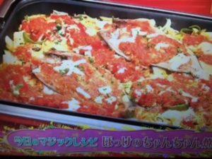 【バイキング】みきママレシピ~ほっけのちゃんちゃん焼き レシピ