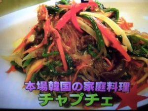 男子ごはん韓国の家庭料理レシピ!カルビチム&チャプチェ
