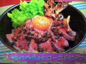 【バイキング】みきママレシピ~ローストビーフ丼