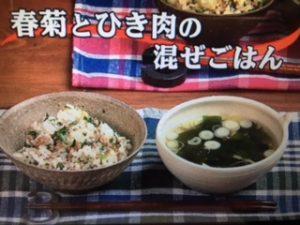 【キューピー3分クッキング】春菊とひき肉の混ぜごはん&わかめスープ レシピ