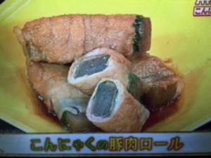 【あさイチ】こんにゃくの豚肉ロール レシピ