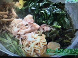 【あさイチ】ケールは生より茹でる方が良い!栄養素&効果&レシピ