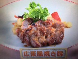 【上沼恵美子のおしゃべりクッキング】広東風焼き豚 レシピ