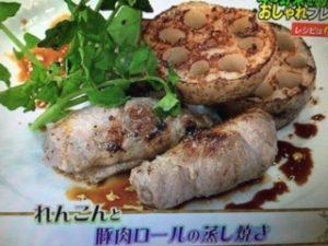 【あさイチ】れんこんと豚肉ロールの蒸し焼き レシピ