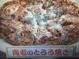 【上沼恵美子のおしゃべりクッキング】海老のとろろ焼き レシピ