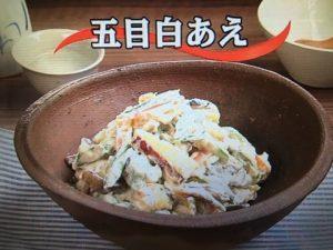 【キューピー3分クッキング】五目白あえ レシピ