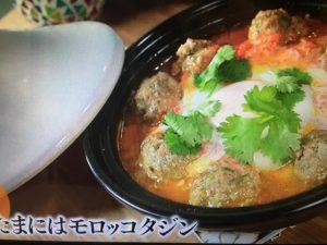 【めざましテレビ】ローラ レシピ~たまにはモロッコタジン