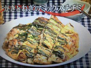 【キューピー3分クッキング】かきとねぎのミックスチヂミ レシピ