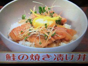 【雨上がり食楽部】鮭の焼き漬け丼 レシピ