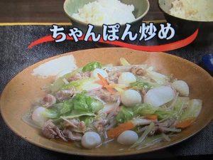 【キューピー3分クッキング】ちゃんぽん炒め レシピ