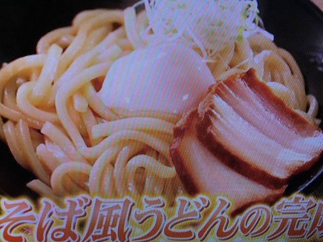 【ジョブチューン】冷凍食品のぶっちゃけ!油そば風うどん&焼きおにぎり茶漬け レシピ