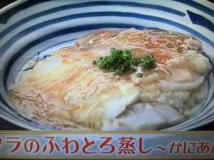 【雨上がり食楽部】タラのふわとろ蒸し~かにあんかけ レシピ