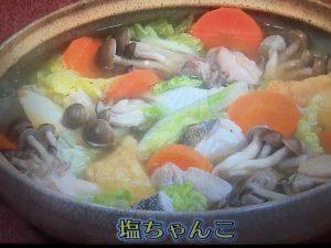 【きょうの料理ビギナーズ】おでん&塩ちゃんこ レシピ