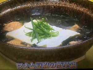 【きょうの料理ビギナーズ】ツナと豆腐の簡単鍋&常夜鍋 レシピ