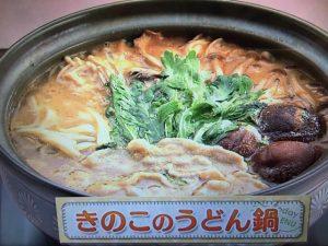 【上沼恵美子のおしゃべりクッキング】きのこのうどん鍋 レシピ