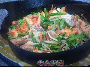 【きょうの料理ビギナーズ】海鮮カレー鍋&キムチ鍋 レシピ