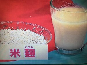 【あさイチ】米麹 甘酒の健康&美肌効果・アレンジレシピ・簡単な作り方&飲み方