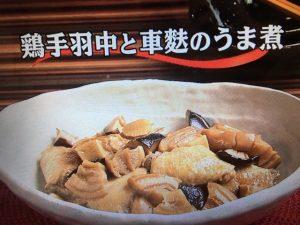 【キューピー3分クッキング】鶏手羽中と車麩のうま煮&ターツァイのオイスターあんかけ