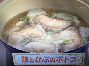 【上沼恵美子のおしゃべりクッキング】鶏とかぶのポトフ レシピ