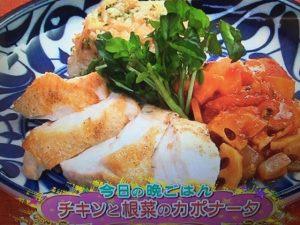 【バイキング】未唯mieレシピ~チキンと根菜のカポナータ