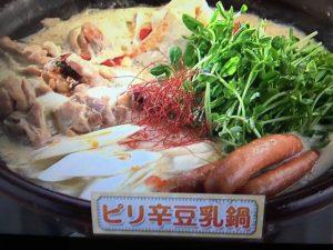 【上沼恵美子のおしゃべりクッキング】ピリ辛豆乳鍋 レシピ