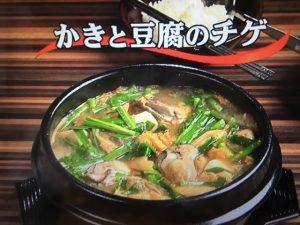 【キューピー3分クッキング】かきと豆腐のチゲ レシピ