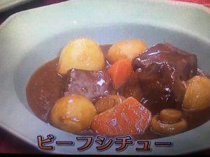 【きょうの料理ビギナーズ】ビーフシチュー&簡単ロールキャベツ レシピ