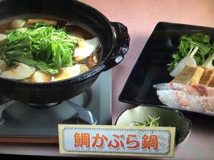 【上沼恵美子のおしゃべりクッキング】鯛かぶら鍋 レシピ