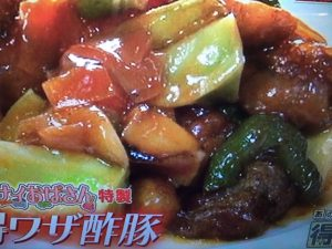 【得する人損する人】ステナイおばさんレシピ~ジャガイモの皮で作る酢豚